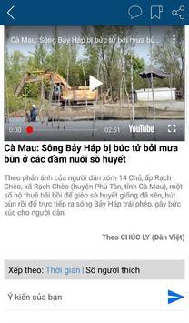 Tin tức miền Tây screenshot 1