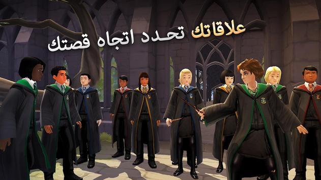 Harry Potter imagem de tela 11