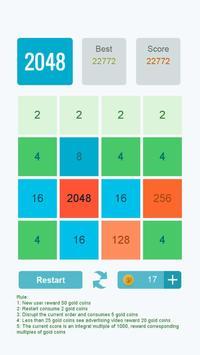 Tiny 2048 screenshot 5