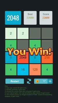 Tiny 2048 screenshot 3