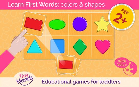 Learning games For babies apk screenshot