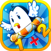 Kids math - educational game icon