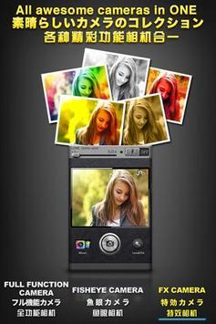 Camera+ poster