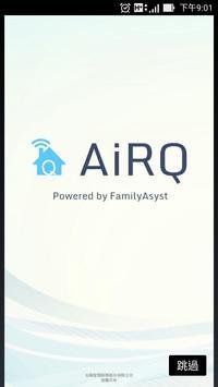 AiRQ空氣管家 screenshot 2