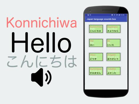 Learn Japanese expressions with sounds poster