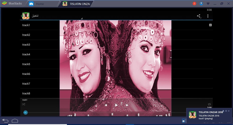 MP3 AYSAR 2011 TÉLÉCHARGER HASAN