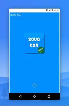 souqe: ksa (Offers) screenshot 1