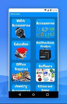 souqe: ksa (Offers) screenshot 3