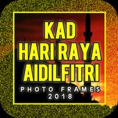 Kad Hari Raya Aidilfitri - 2018 icon