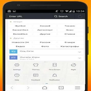 New UC Browser Fast Download Free Tips poster