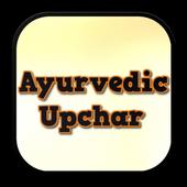 Ayurvedic Upchar icon