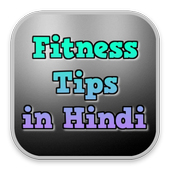 Fitness Tips in Hindi icon