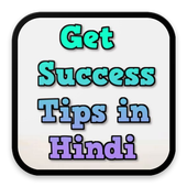 Get Success Tips In Hindi icon