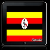 TV From Uganda Info icon