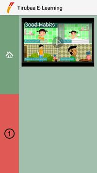 Tirubaa E- Learning apk screenshot