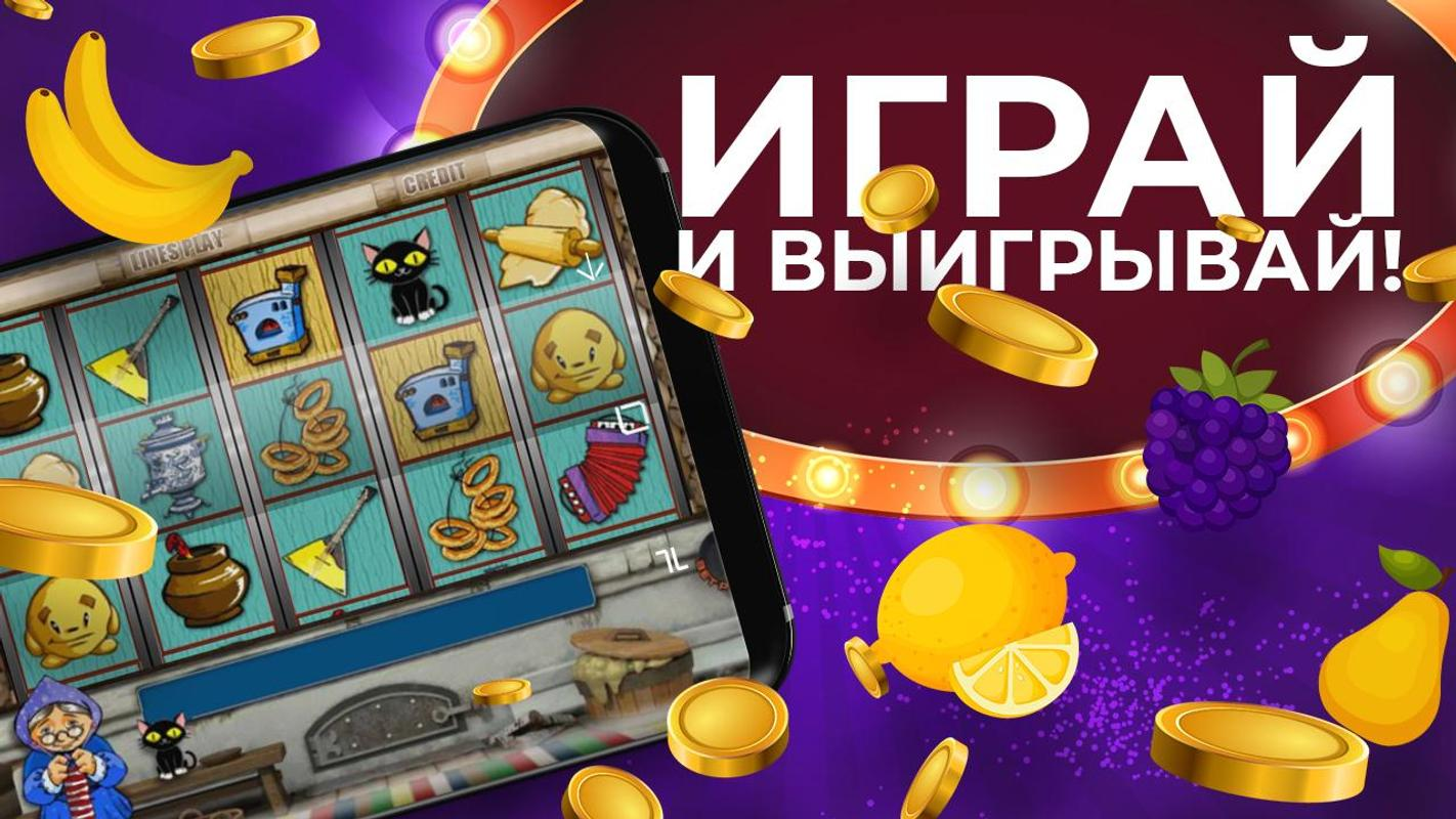 casino online club