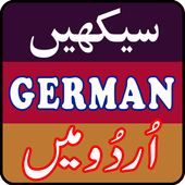 Learn German in Urdu Complete Lessons icon