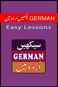 Learn German in Urdu Complete Lessons screenshot 1