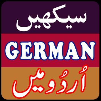 Learn German in Urdu Complete Lessons screenshot 2