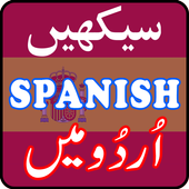 Learn Spanish in Urdu Complete Lessons icon