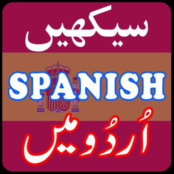 Learn Spanish in Urdu Complete Lessons poster