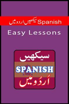 Learn Spanish in Urdu Complete Lessons apk screenshot