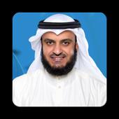 Quran Audio Mishary Alafasy icon