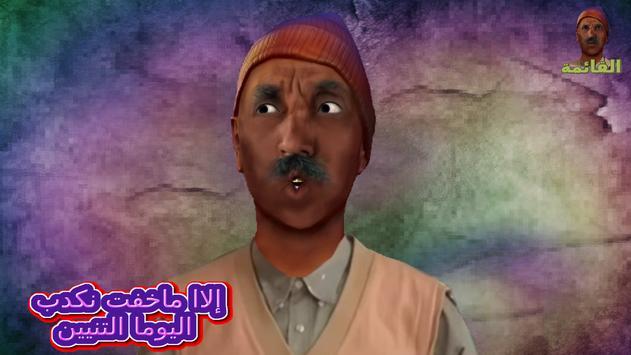 Kebour 3D screenshot 5