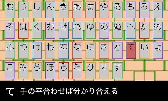 5-Channel Karuta poster