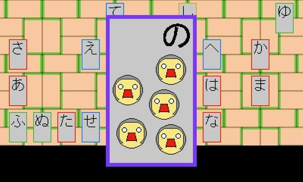 5-Channel Karuta screenshot 1