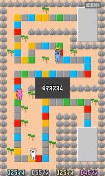 Dice Game screenshot 2