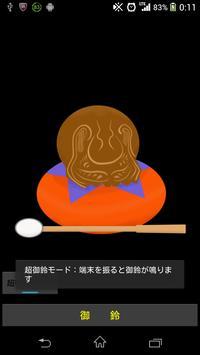 MO・KU・GYO poster
