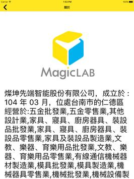 MagicLab特別版 screenshot 15