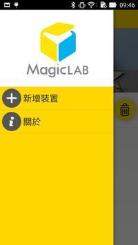 MagicLab特別版 screenshot 1