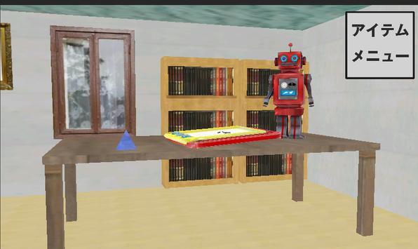 脱出ゲーム 一人称視点 3D  謎解き apk screenshot