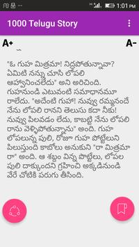 1000 Telugu Story screenshot 2