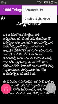 1000 Telugu Story screenshot 5