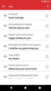 İngilizce öğren screenshot 4