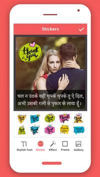 Photo pe Hindi Shayari Likhe screenshot 2