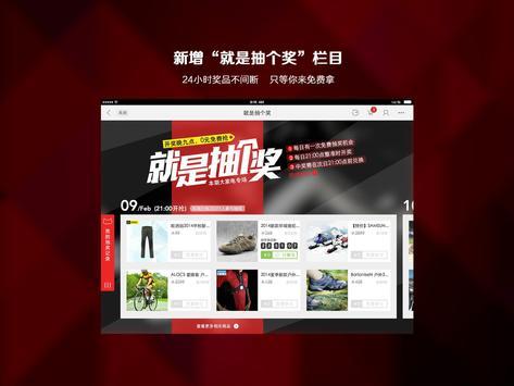 天猫HD apk screenshot