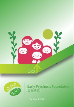 EARLY PSYCHOSIS FOUNDATION AR screenshot 1