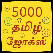 5000 Tamil Jokes icon