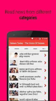 Satara Today screenshot 3