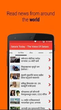 Satara Today screenshot 2