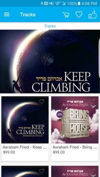 Jewish Media Store poster