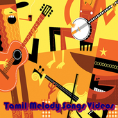 Tamil Melody Songs Videos icon
