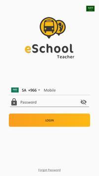 eSchool Teacher screenshot 1