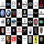 اسعار السيارات في السعودية icon
