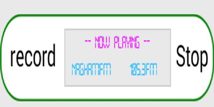 راديو | استماع وتسجيل من الاذاعات العربية apk screenshot