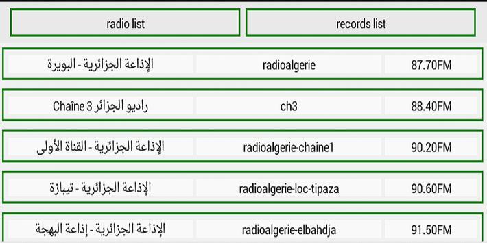 محطات الراديو والاذاعات العربية apk screenshot